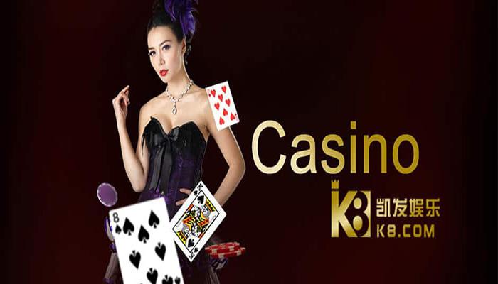 Cổng game K8